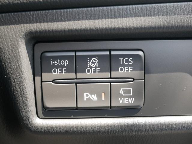 アイドリングストップ 横滑り防止機能 車線逸脱警報機能 スマートシティブレーキサポート