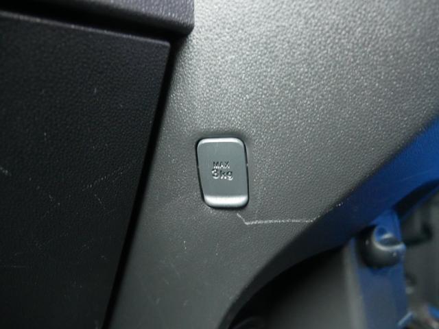 Gターボ レジャーエディションSAIII 純正ナビ ETC バックモニター スマートアシスト プッシュスタート アイドリングストップ 両側パワースライドドア付き(18枚目)