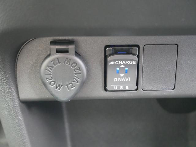 シガーソケット USB差込口