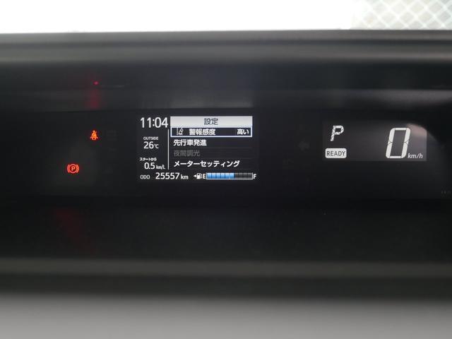 S CDチューナー プッシュスタート トヨタセーフティセンス付き(10枚目)