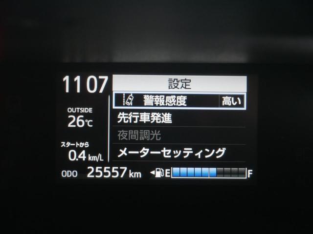 S CDチューナー プッシュスタート トヨタセーフティセンス付き(11枚目)