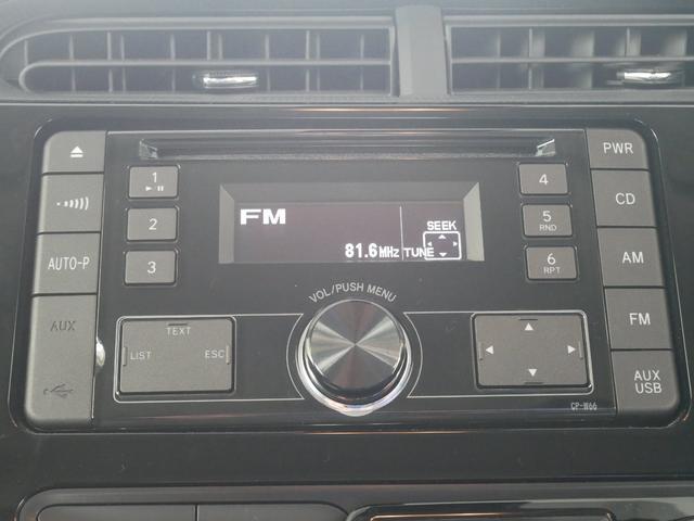S CDチューナー プッシュスタート トヨタセーフティセンス付き(12枚目)