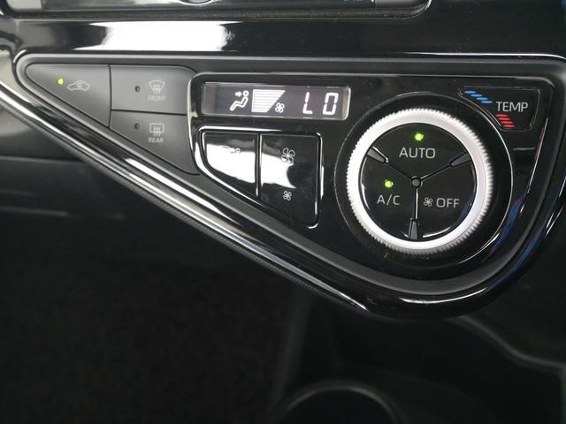 S CDチューナー プッシュスタート トヨタセーフティセンス付き(13枚目)