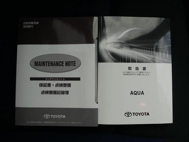 S CDチューナー プッシュスタート トヨタセーフティセンス付き(39枚目)