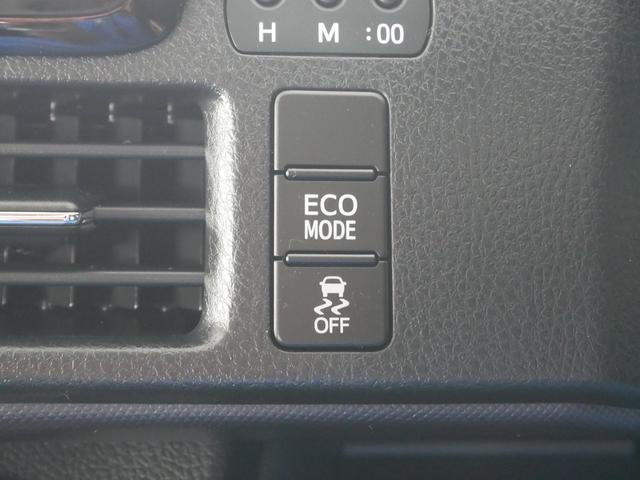 エコモードスイッチ 横滑り防止機能