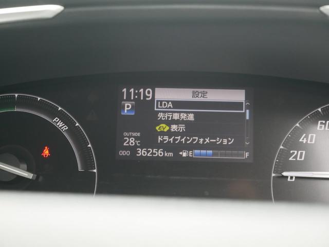 車線逸脱警報機能などがメーターが操作できます。