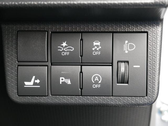 スマートアシスト 横滑り防止機能 アイドリングストップ ロングスライドスイッチ(通常の上限を超えて運転席をスライドできます)