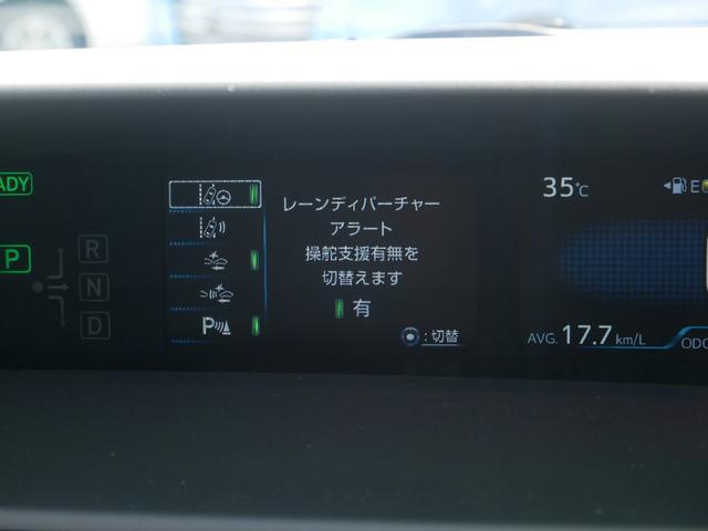 A 純正ナビ ETC バックモニター トヨタセーフティセンス プッシュスタート ブラインドスポットモニター 駐車アシスト機能 シートヒーター付き(12枚目)