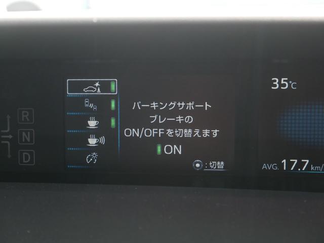A 純正ナビ ETC バックモニター トヨタセーフティセンス プッシュスタート ブラインドスポットモニター 駐車アシスト機能 シートヒーター付き(13枚目)