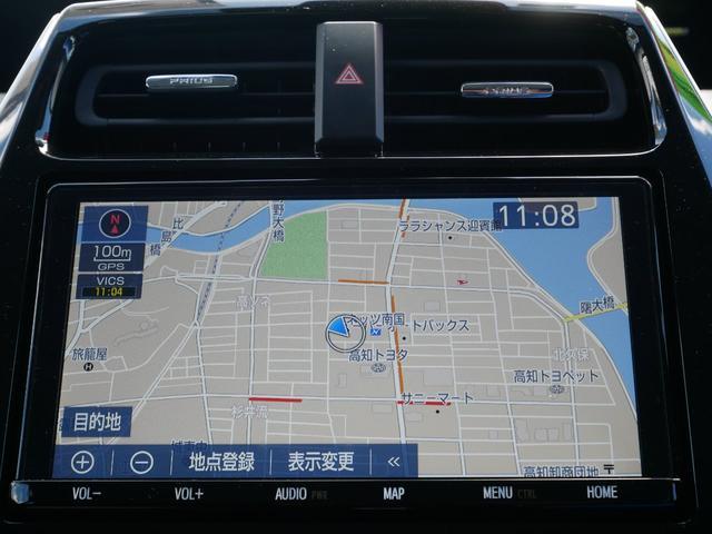 A 純正ナビ ETC バックモニター トヨタセーフティセンス プッシュスタート ブラインドスポットモニター 駐車アシスト機能 シートヒーター付き(14枚目)