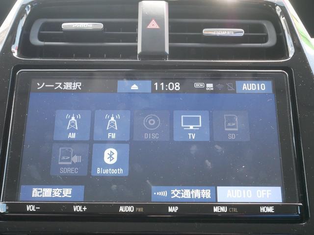A 純正ナビ ETC バックモニター トヨタセーフティセンス プッシュスタート ブラインドスポットモニター 駐車アシスト機能 シートヒーター付き(15枚目)