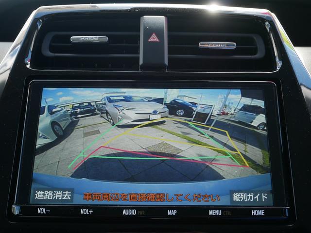 A 純正ナビ ETC バックモニター トヨタセーフティセンス プッシュスタート ブラインドスポットモニター 駐車アシスト機能 シートヒーター付き(16枚目)
