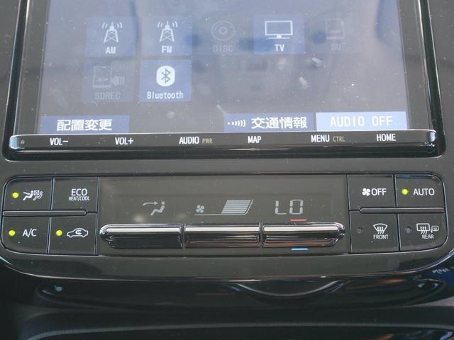A 純正ナビ ETC バックモニター トヨタセーフティセンス プッシュスタート ブラインドスポットモニター 駐車アシスト機能 シートヒーター付き(17枚目)