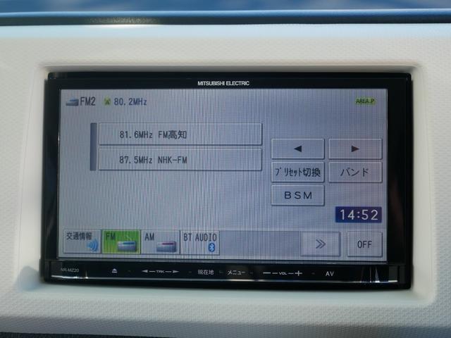 F 三菱製ナビ ドライブレコーダー レーダーブレーキサポート(12枚目)