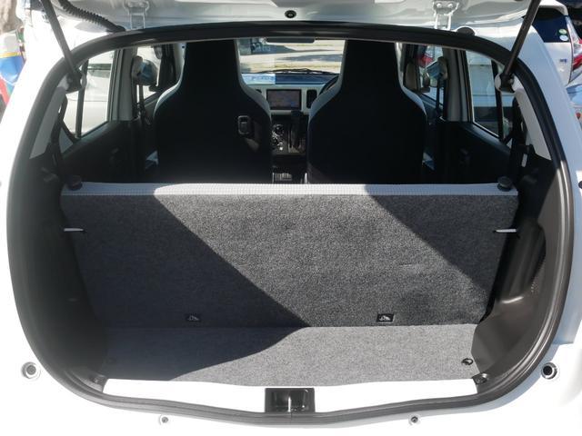 F 三菱製ナビ ドライブレコーダー レーダーブレーキサポート(31枚目)