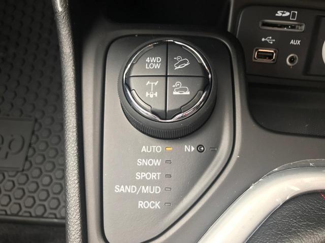 路面状況に応じて切り替えができドライブをよりお楽しみ頂けます!