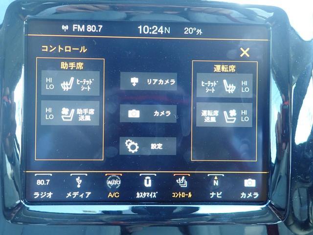 リミテッド 4WD レザーシート シートヒーター(8枚目)