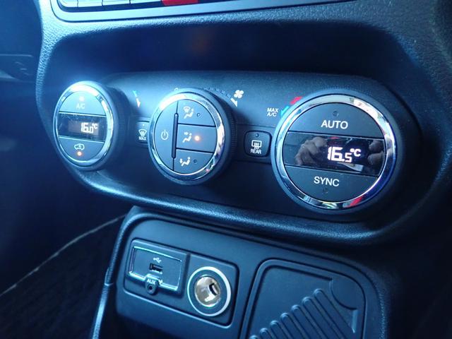 エアコンの調整が運転席、助手席でそれぞれできます!