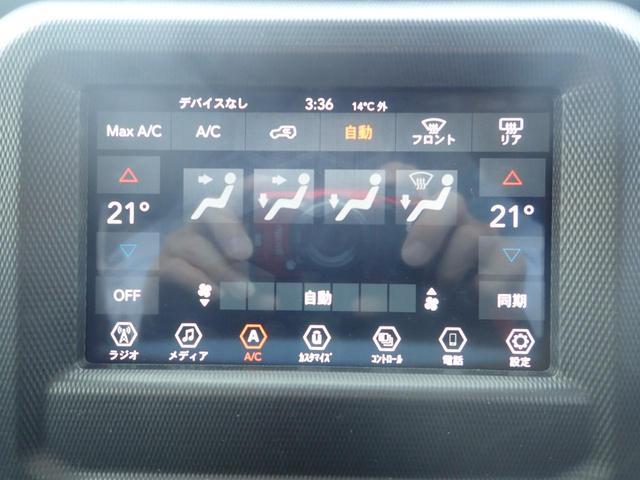 「その他」「クライスラージープ ラングラーアンリミテッド」「SUV・クロカン」「徳島県」の中古車65