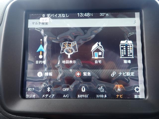 徳島空港から車で10分。お電話で来店予約をいただきますと無料にて送迎をさせて頂きます。整備工場も完備!メンテナンスもお気軽にご相談下さい!日本全国どこへでも販売・御納車可能です!