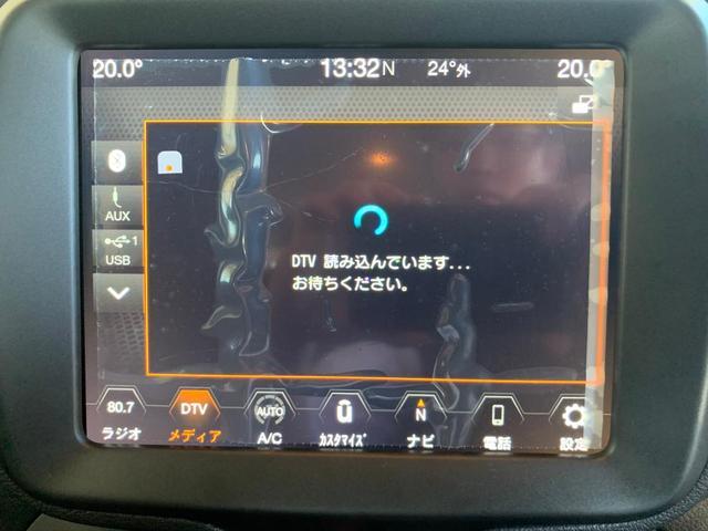 「その他」「クライスラージープ レネゲード」「SUV・クロカン」「徳島県」の中古車8