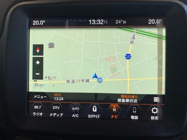 「その他」「クライスラージープ レネゲード」「SUV・クロカン」「徳島県」の中古車47