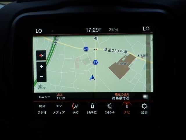 リミテッド LEDライト CarPlay対応 レザーシート(4枚目)