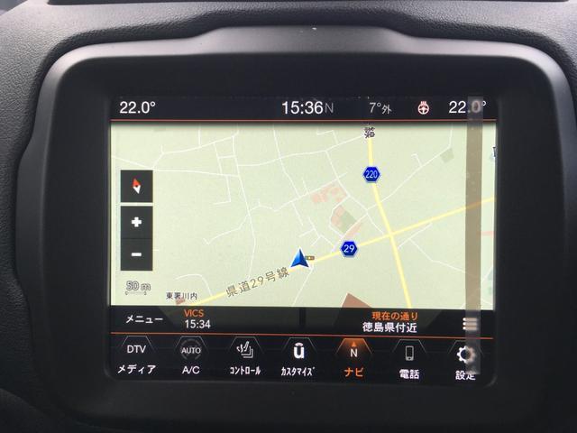 リミテッド 登録済未使用車 LEDライト 純正ナビ ACC付(4枚目)