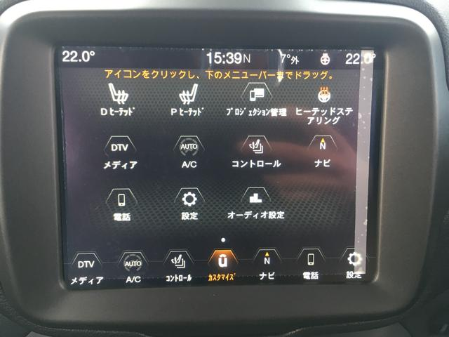リミテッド 純正ナビ CarPlay対応 前面衝突警報(5枚目)