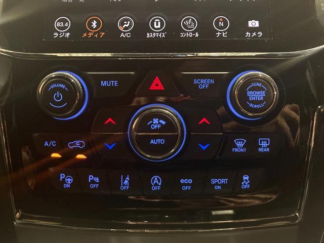 トレイルホーク 4WD・限定車・エアサス・純正ナビ・ハーフレザーシート・純正18AW・LEDデイライト・STOP機能付・アルパイン製スピーカー・AppleCarPlay・AndroidAuto・前面衝突警報(8枚目)