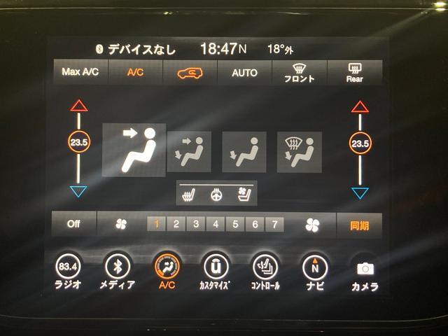 トレイルホーク 4WD・限定車・エアサス・純正ナビ・ハーフレザーシート・純正18AW・LEDデイライト・STOP機能付・アルパイン製スピーカー・AppleCarPlay・AndroidAuto・前面衝突警報(60枚目)