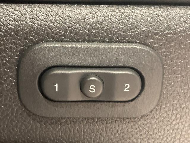 トレイルホーク 4WD・限定車・エアサス・純正ナビ・ハーフレザーシート・純正18AW・LEDデイライト・STOP機能付・アルパイン製スピーカー・AppleCarPlay・AndroidAuto・前面衝突警報(72枚目)