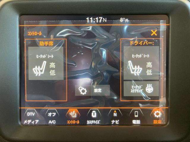 リミテッド 純正ナビ 本革シート シートヒーター ハンドルヒーター パワーシート バックカメラ AppleCarPlay対応 アダプティブクルーズコントロール スマートキー アイドリングストップ LEDライト(5枚目)