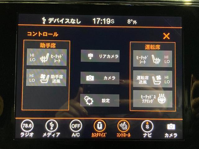 リミテッド リミテッド 4WD 純正ナビ 本革シート シートヒーター シートクーラー ハンドルヒーター シートメモリー機能 Bカメラ 前面衝突警報 アダプティブクルーズコントロール スマートキー 自動駐車システム(11枚目)