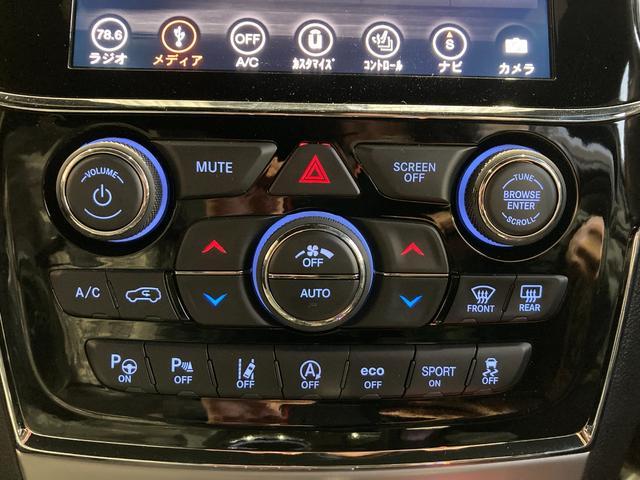 リミテッド リミテッド 4WD 純正ナビ 本革シート シートヒーター シートクーラー ハンドルヒーター シートメモリー機能 Bカメラ 前面衝突警報 アダプティブクルーズコントロール スマートキー 自動駐車システム(58枚目)