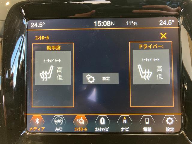 リミテッド 4WD サンルーフ 純正ナビ 本革シート シートヒーター パワーシート クルーズコントロール バックカメラ 全面衝突警報 コーナーセンサー アイドリングストップ ETC 電子制御式パーキングブレーキ(6枚目)