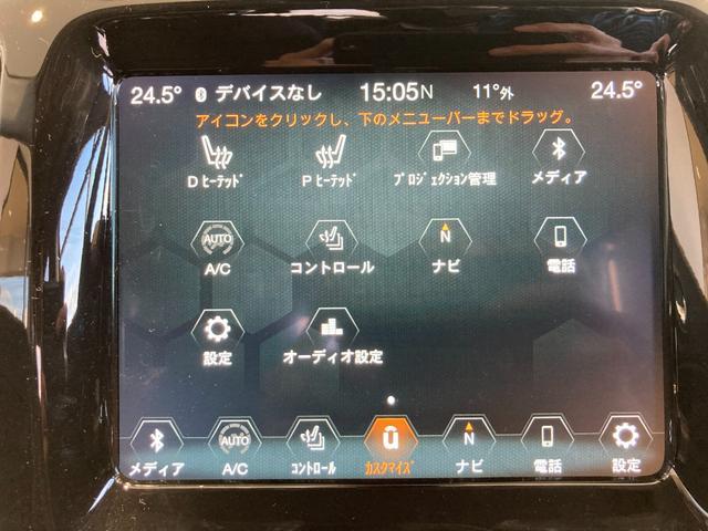 リミテッド 4WD サンルーフ 純正ナビ 本革シート シートヒーター パワーシート クルーズコントロール バックカメラ 全面衝突警報 コーナーセンサー アイドリングストップ ETC 電子制御式パーキングブレーキ(62枚目)