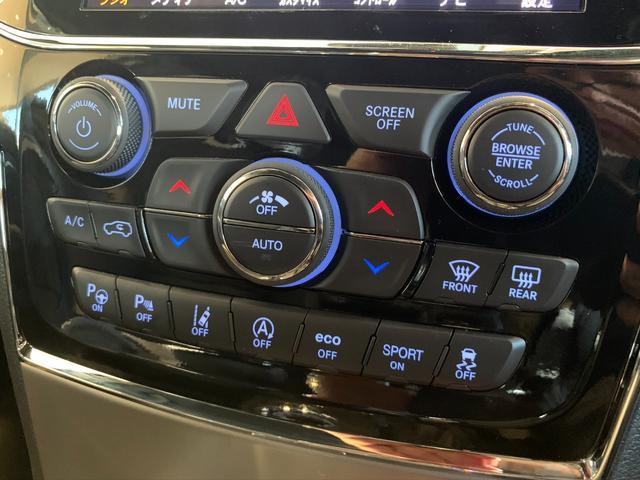 リミテッド 本革シート 純正ナビ アダプティブクルーズコントロール シートメモリー スマートキー 自動駐車システム バックカメラ ETC レーンキープアシスト ブラインドスポットモニター Pバックドア(4枚目)