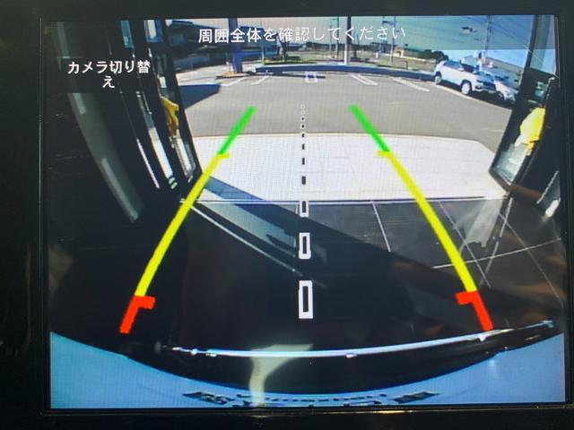リミテッド 本革シート 純正ナビ アダプティブクルーズコントロール シートメモリー スマートキー 自動駐車システム バックカメラ ETC レーンキープアシスト ブラインドスポットモニター Pバックドア(61枚目)
