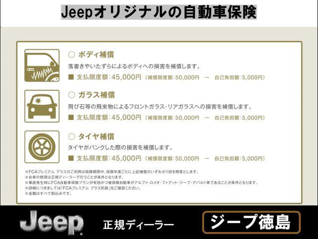 輸入車は下回りのサビが心配という方も安心!弊社では下回り防サビ加工のオプション扱っております!