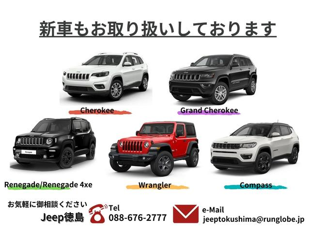 掲載後わずか1日で売れてしまう車も多くあります!!売約済みになる可能性もございますので、ご来店時は事前にご連絡をお願いしております。