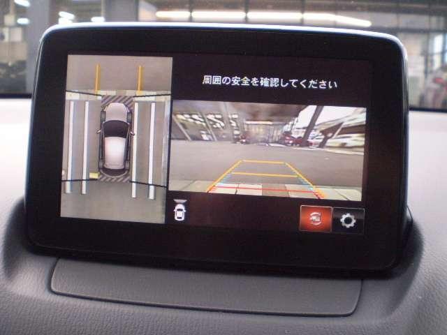 「マツダ」「デミオ」「コンパクトカー」「高知県」の中古車15