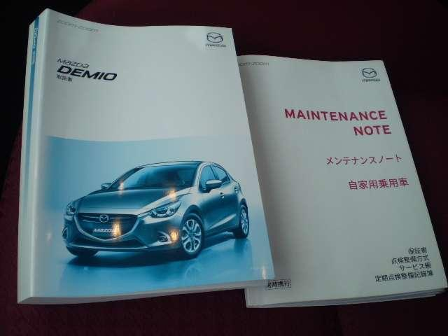 「マツダ」「デミオ」「コンパクトカー」「高知県」の中古車20