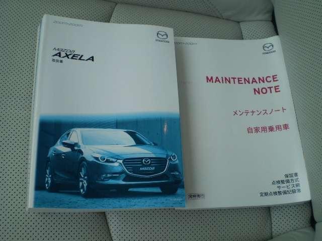 「マツダ」「アクセラスポーツ」「コンパクトカー」「高知県」の中古車19