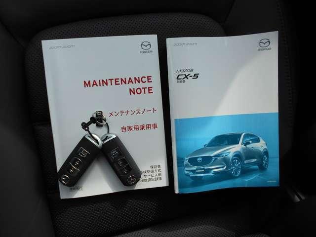 「マツダ」「CX-5」「SUV・クロカン」「高知県」の中古車20
