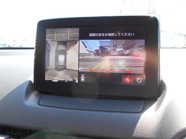「マツダ」「MAZDA2」「コンパクトカー」「高知県」の中古車16
