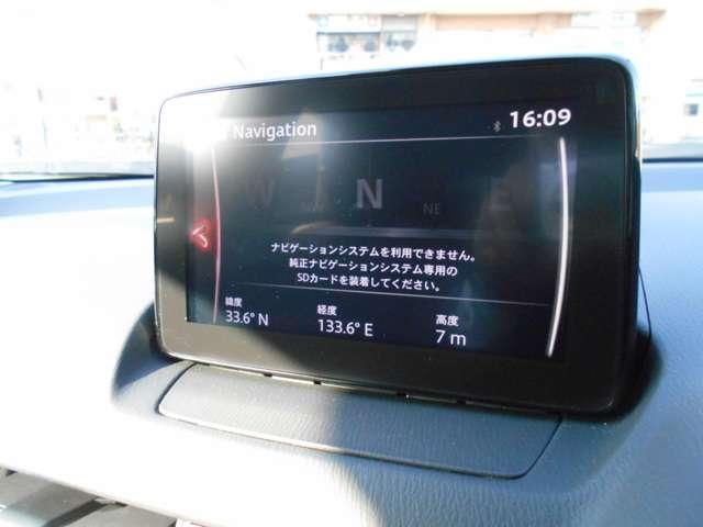 マツダ CX-3 XD/XDPROAC