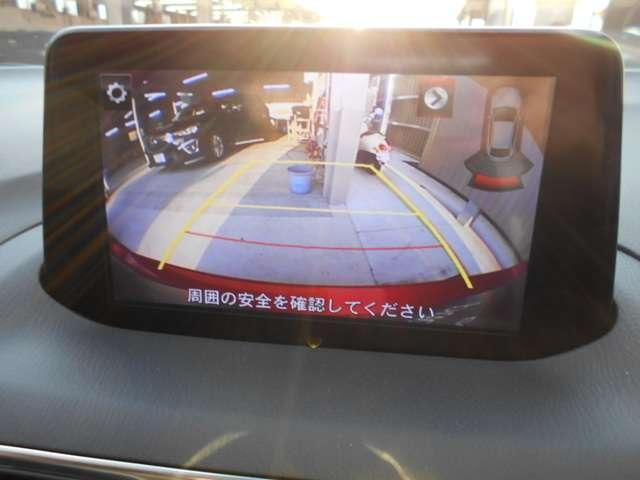 15XD Lパッケージ シートヒーター フルセグTV(13枚目)