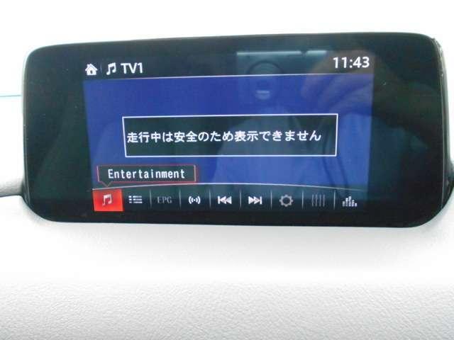 「マツダ」「CX-5」「SUV・クロカン」「高知県」の中古車13
