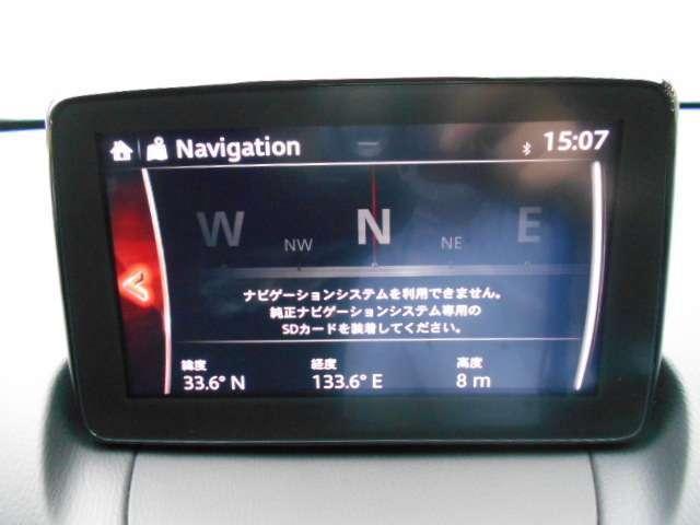 「マツダ」「MAZDA2」「コンパクトカー」「高知県」の中古車14